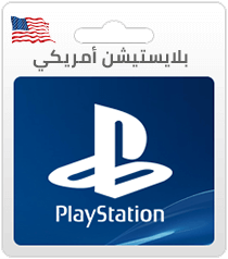 Playstation USA Store