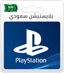 Playstation Saudi Store