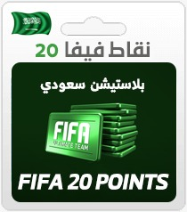 FiFA POINTS 20