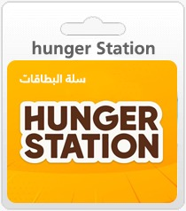 HungerStation driver